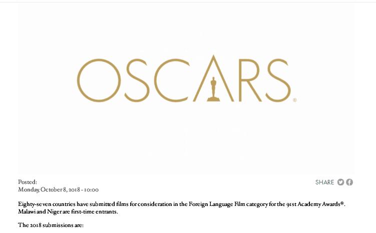 奥斯卡最佳外语片选送名单出炉:《邪不压正》代表中国内地出征