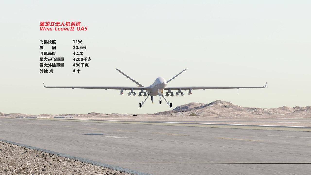 """中巴将联合生产""""翼龙II""""?并不完全是空穴来风"""