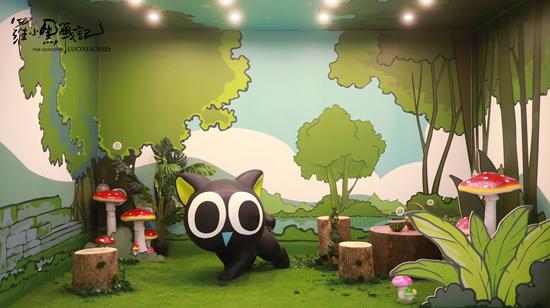 《罗小黑战记》中国原创动画形象罗小黑预热展