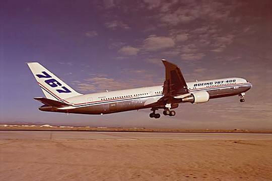 中国最后一架波音767退出现役