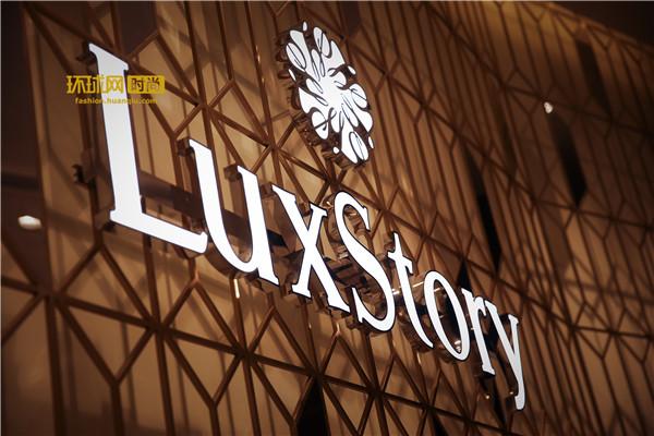 LuxStory开启中古奢侈品文化之旅 对话杨永:颠覆传统 让消费者手中的奢侈品活力再生