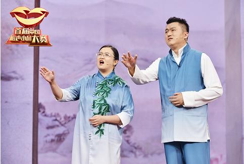 """《首届中国相声小品大赛》博士夫妻""""公式相声"""""""