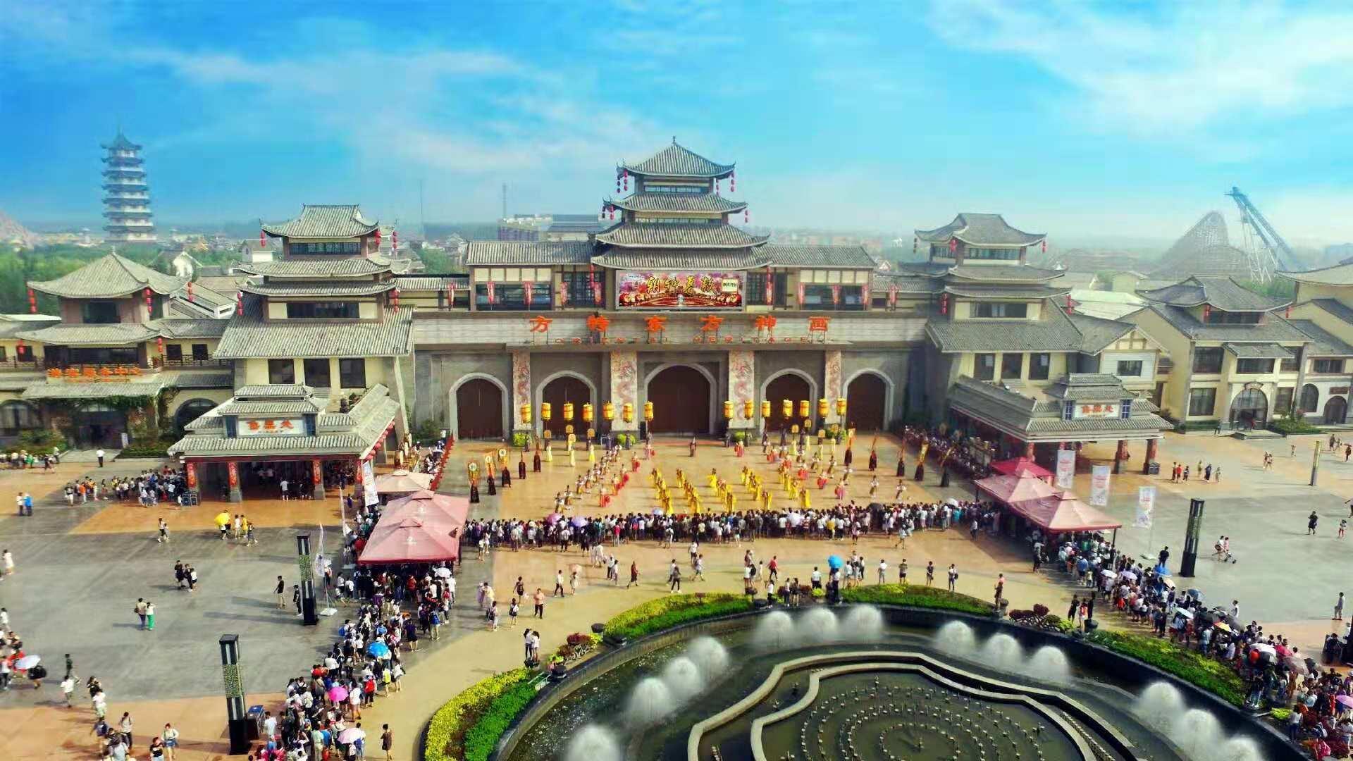 济南西城旅游崛起 方特成济南人后花园