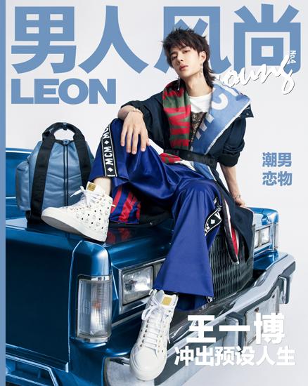 王一博登时尚杂志封面 冲出预设玩转未来感