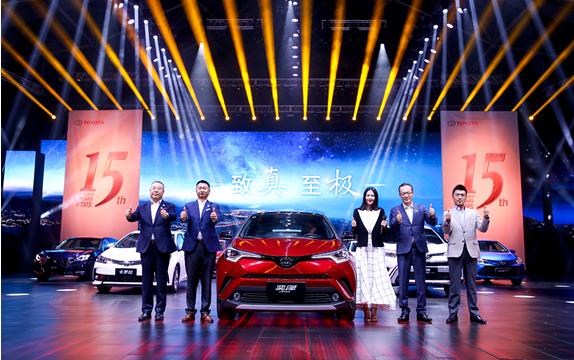 新口号开启的一汽丰田新时代,奕泽IZOA已做预演