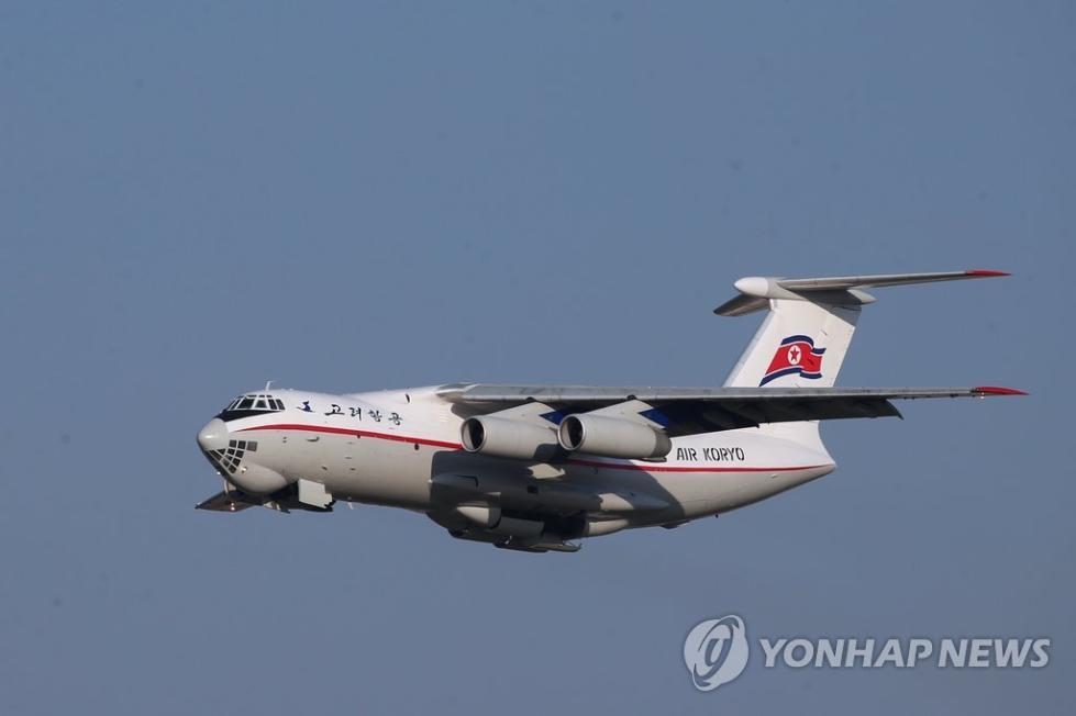 俄媒:三架朝鲜伊尔-76赴俄 曾为新加坡会晤运输物资