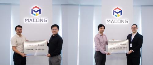 清华码隆联合挂牌成立人工智能与人机交互实验室