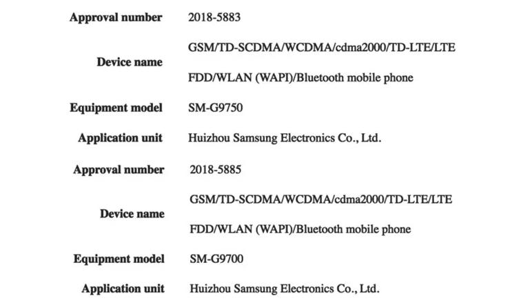 三星新旗舰Galaxy S10型号获中国TENAA认证