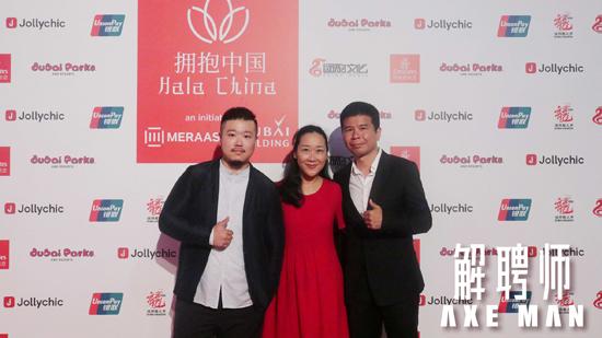 电影《解聘师》迪拜华语电影节曝国际海报