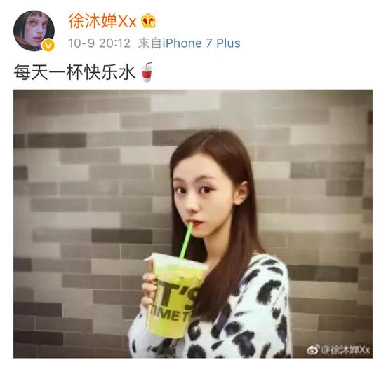 徐沐婵晒自拍 堪称娱乐圈小脸女演员之最