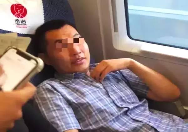 """新规:广州铁路出台法律联合惩戒""""霸座""""行为"""