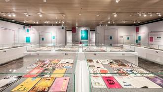 展讯:走向大众的美——中国设计期刊文献展