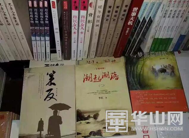 富平籍作家李红:邀请函引发的文学话题