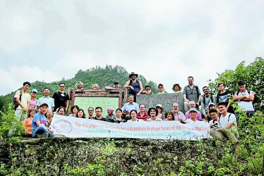 35载砥砺奋进 贵州地质与古生物领域成就享誉中外