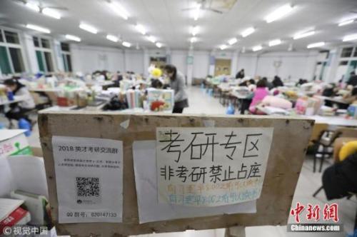 资料图:自习室贴出的告示。 图片来源:视觉中国