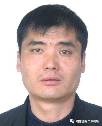 内蒙公安征集黄铁超、刘围军犯罪线索,协助抓获者将获5千