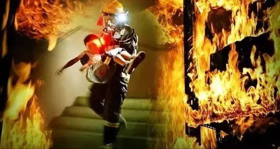 再见,消防战士!你好,消防员!