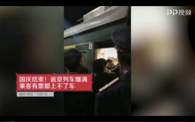 多次列车不让有票乘客上车  专家:铁路部门违约应赔偿