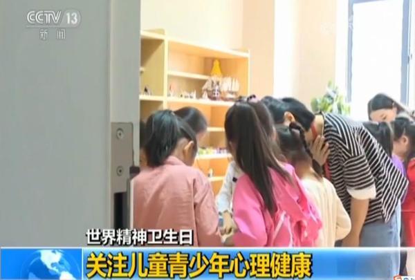 中国17岁以下儿童青少年,约3000万人受到情绪障碍困扰
