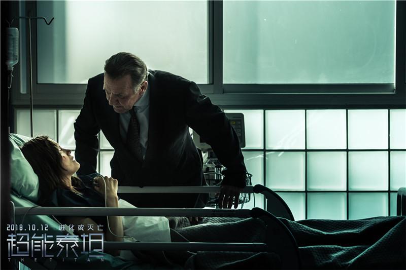 《超能泰坦》曝全新剧照 人性与兽性抗争中见真情