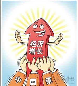 """""""滞胀论""""解读不了中国经济"""