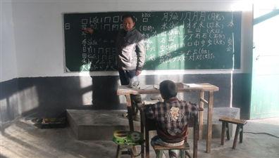 千米高山上,一名代课老师守护唯一的学生:一个也要教下去