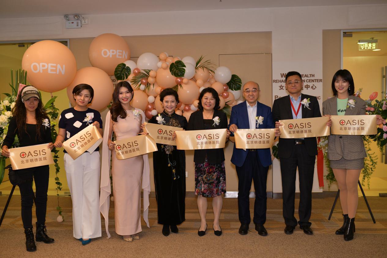 北京明德医院建立女性病愈中央