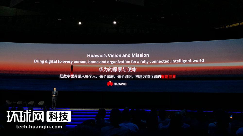 华为徐文伟:未来3年发展100万AI开发者及伙伴