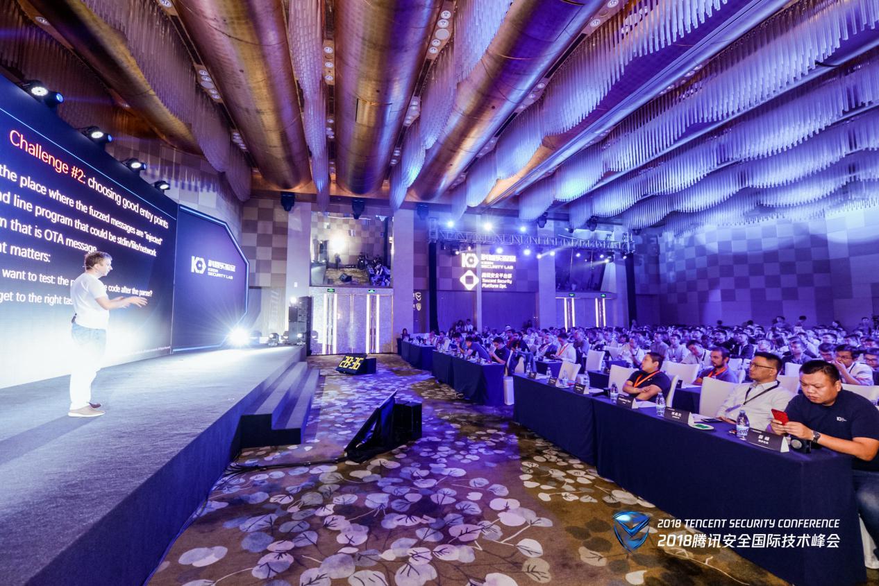 国际顶尖极客汇聚TenSec 2018  共享多项信息安全前沿科技成果