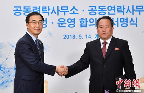 韩统一部:将加快落实朝韩首脑会谈协议