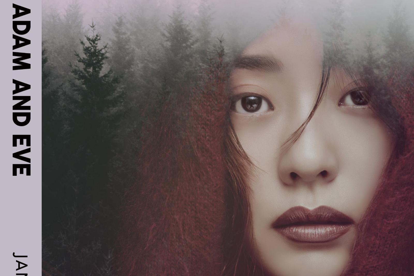 张靓颖生日发歌 全新英文单曲《Aadm and Eve》上线