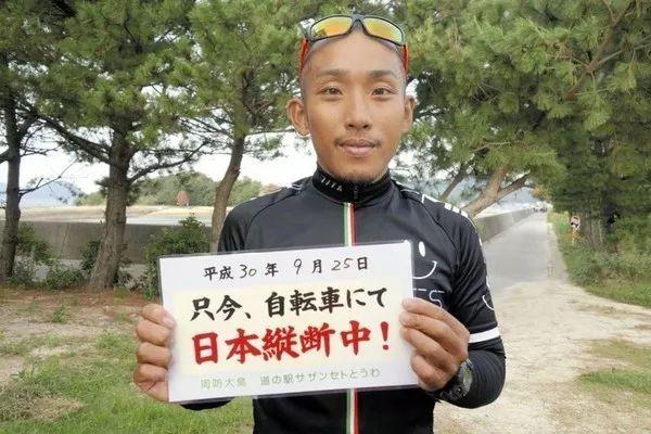 骑自行车追兰博基尼的日本警察,40000人抓一个,抓了48天…...