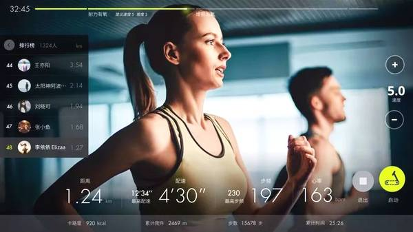如何让小白爱上健身 SPAX的对策是跑步机智能化