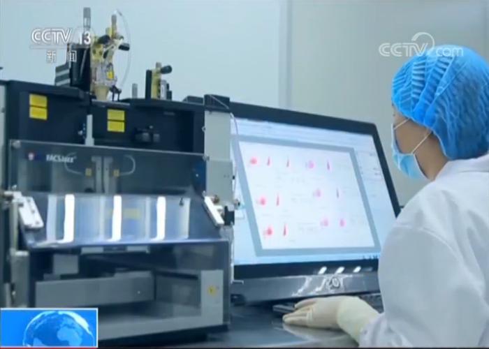 华大基因:中国人基因组学大数据研究成果发布