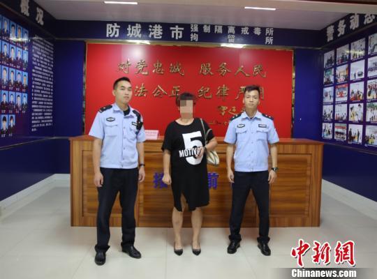 """广西一公务员当""""老赖""""被拘留15日 法院:扣工资还款"""