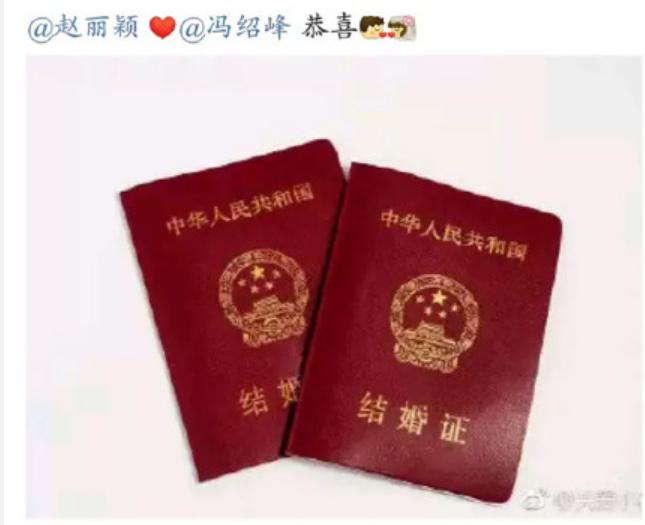 赵丽颖冯绍峰被曝领证 此前多次逛街被偶遇