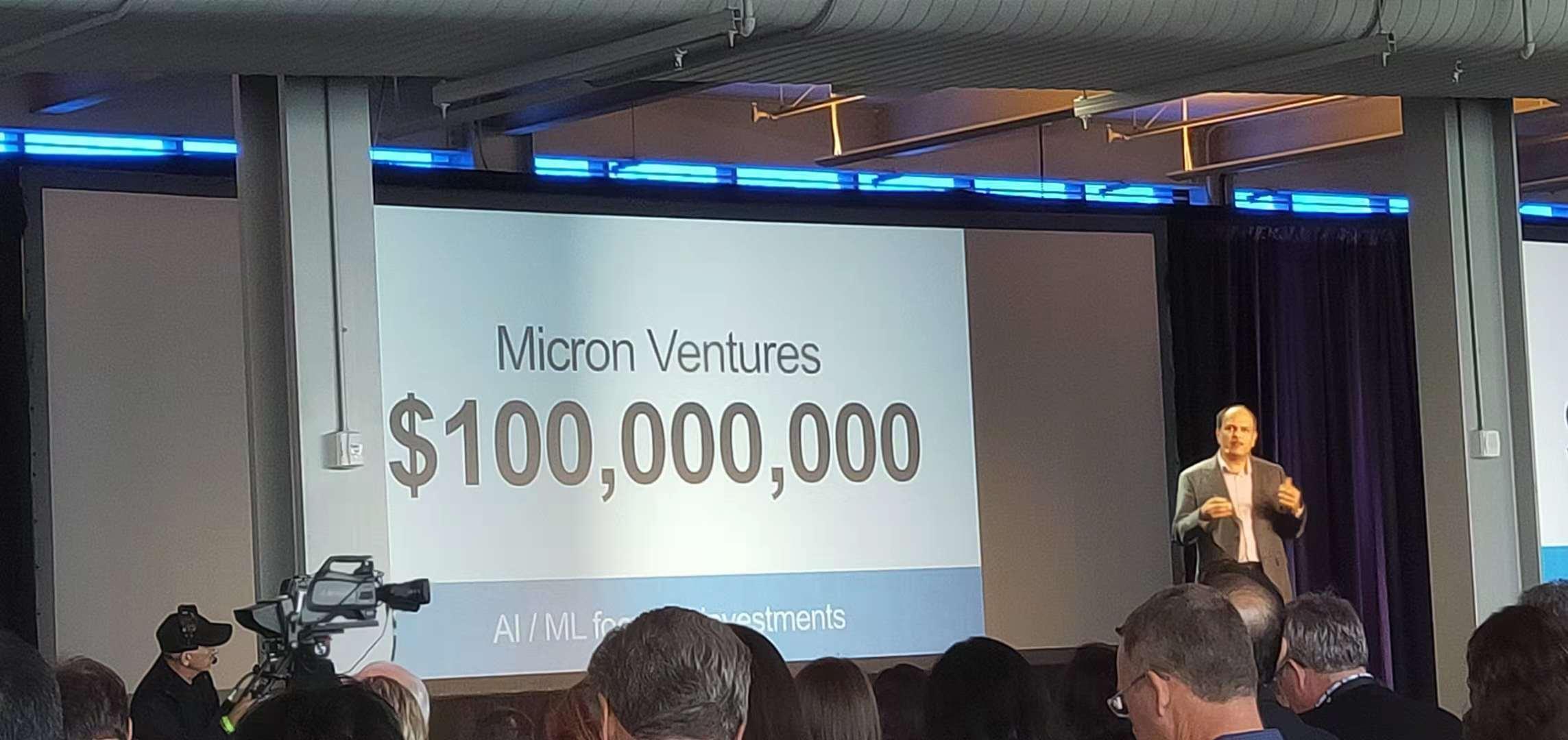 美光宣布投资1 亿美元布局人工智能初创公司