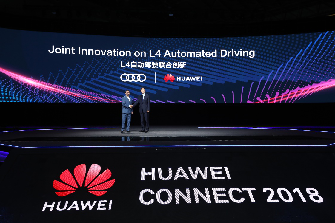 华为与奥迪正式宣布在L4自动驾驶领域的联合创新