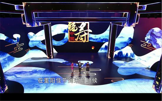 央视《福寿中国》缔造影片式光影传奇