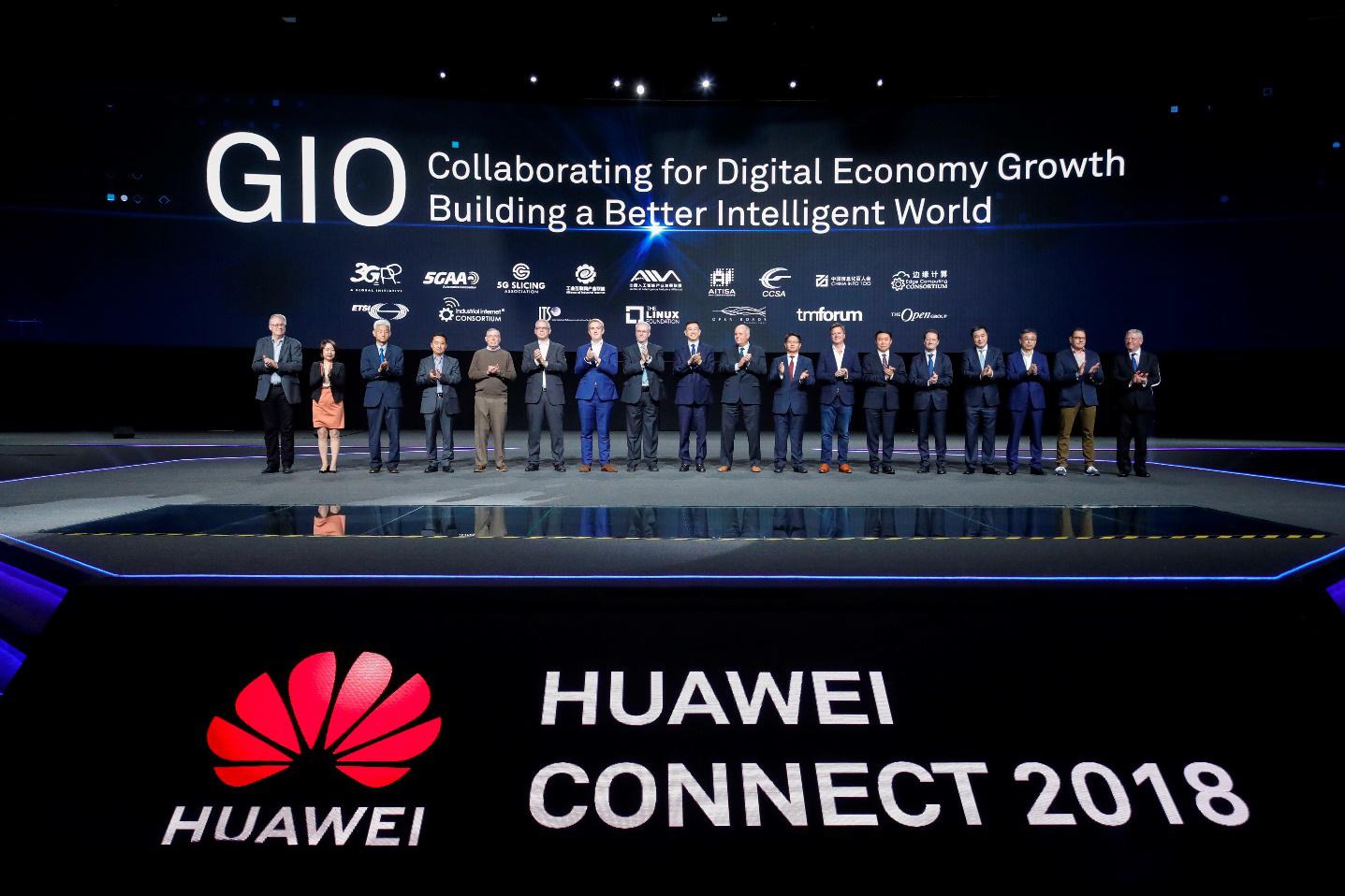 华为召开全球行业组织高峰会议 发布全球产业合作计划