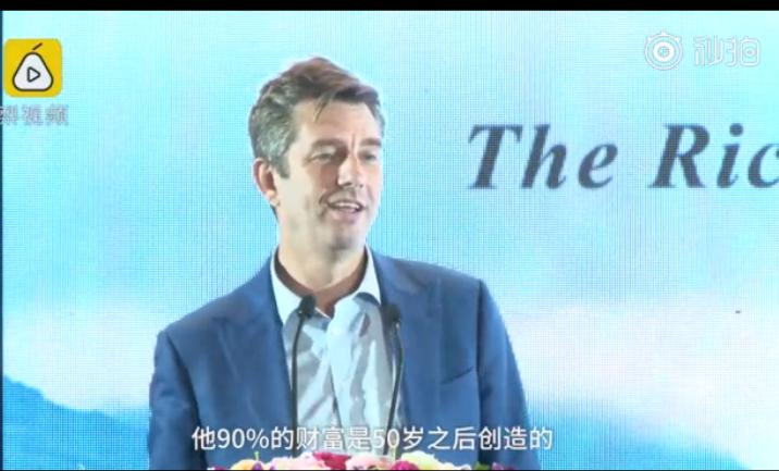 马云再登中国首富 胡润:90%的财富是50岁后赚的
