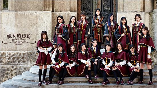 SNH48 GROUP汇报单曲《魔女的诗篇》音源首发