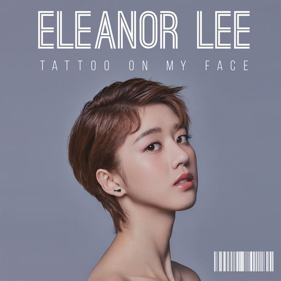 李凯馨19岁生日单曲 《Tattoo On My Face》上线