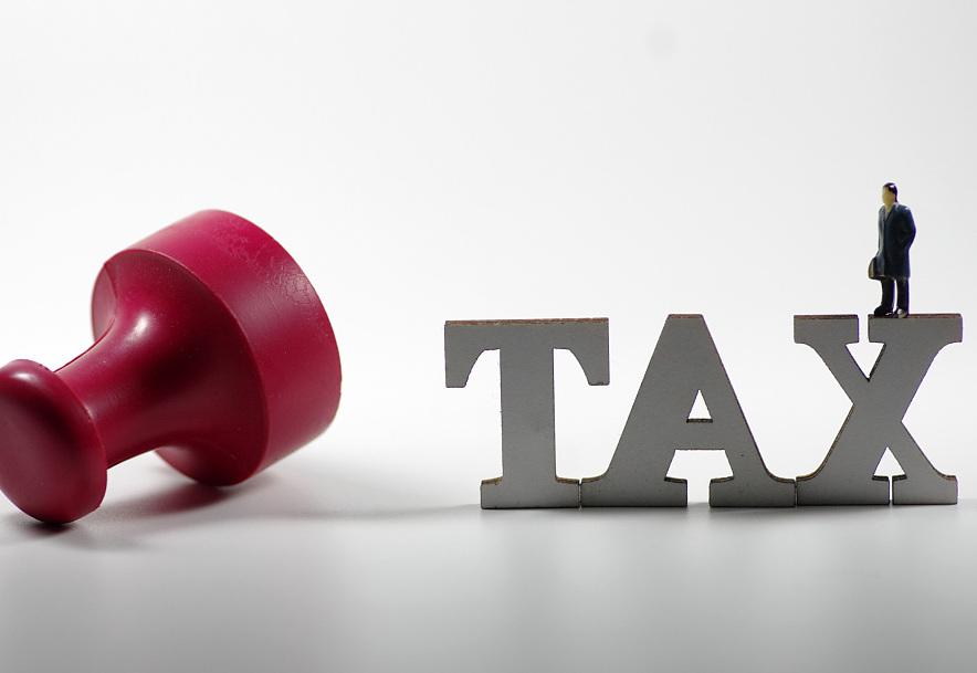 十一月起我国降低部分商品最惠国税率