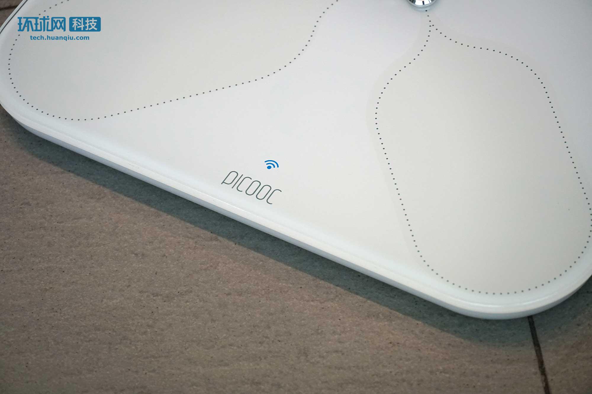 PICOOC有品体脂秤Big Plus体验:大尺寸的安稳测量
