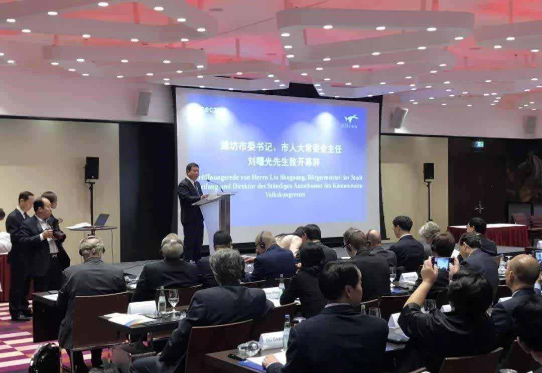 中国潍坊经贸洽谈会在德国慕尼黑成功举行 德欧中心与潍坊市坊子区正式签署合作协议