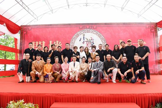 新《小娘惹》马来西亚开拍  再现娘惹风情