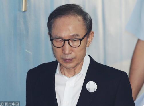 压哨!韩国前总统李明博最后时刻决定上诉