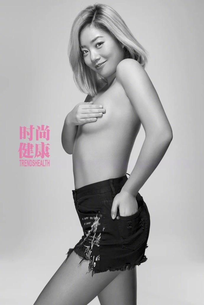 组图:王菊最新写真大胆展示美好身材 助力普及乳腺癌防治