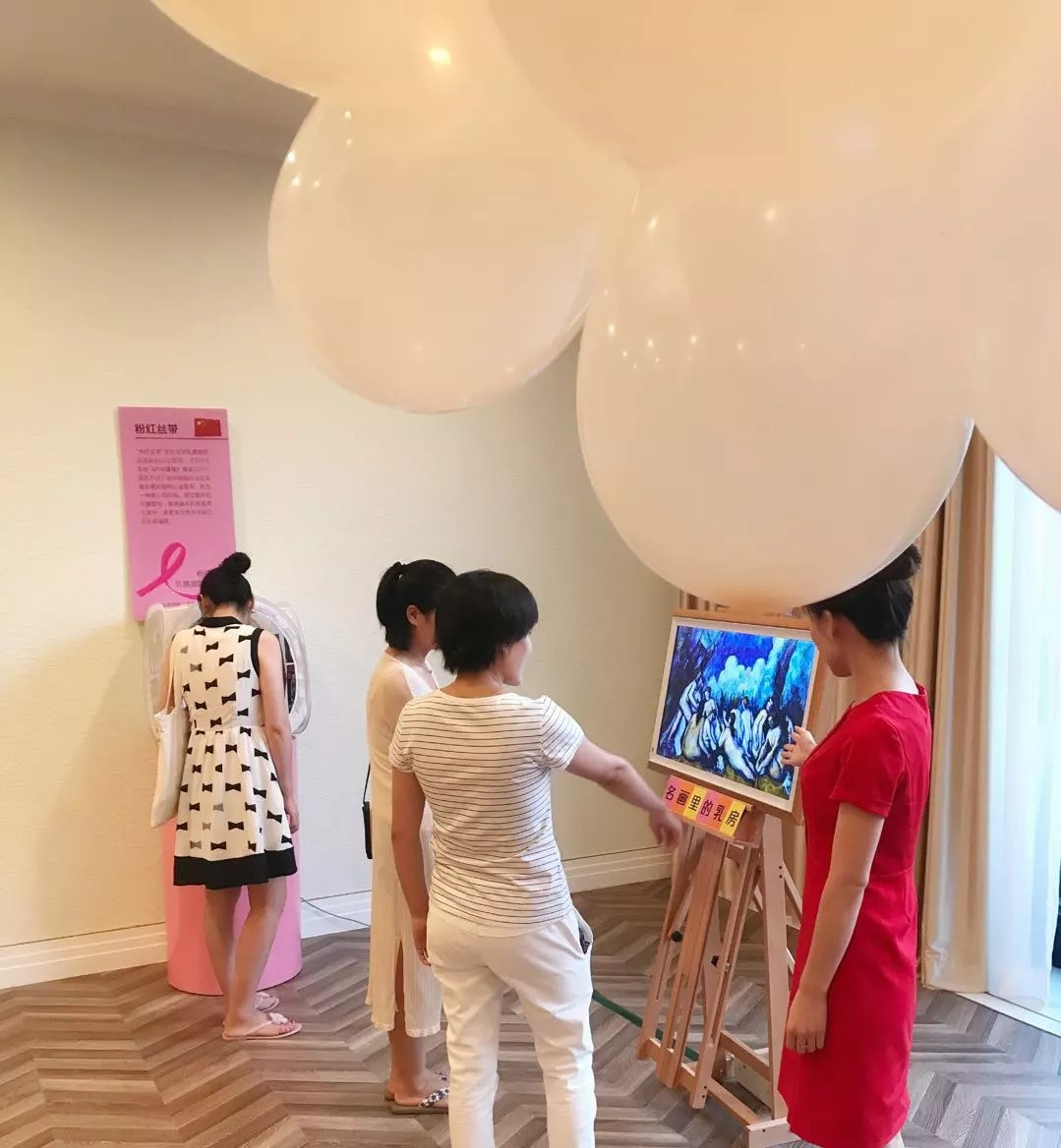 《乳房传奇展》公益展呼吁女性重视乳房健康